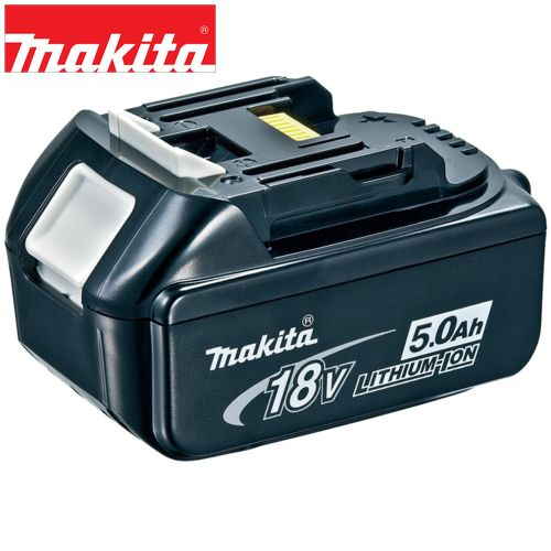 Makita BL1850B 18V 5.0Ah Li-Ion Rechargeable Battery W/Fuel Guage
