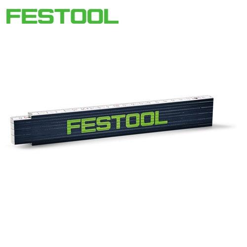 Festool Wooden Folding Ruler Length 2m (201464)